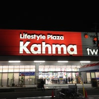 Photo taken at DCMカーマ 21岐南店 by Kirio K. on 11/10/2012