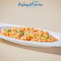 Photo taken at Kalamatianos Seafood Restaurant by Kalamatianos S. on 8/23/2017