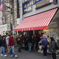 Photo taken at Akizuki Denshi Tsusho by etsumi o. on 2/3/2013