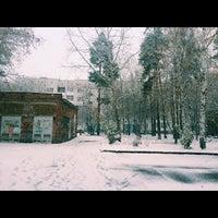 Photo taken at Гимназия №116 by Ксения К. on 10/13/2014