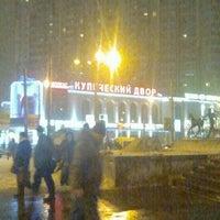 Photo taken at ТК «Купеческий двор» by Oksana M. on 12/28/2012