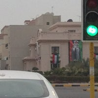 Photo taken at اشارة مشرف بيان by Jassem A. on 1/26/2013
