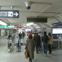 Photo taken at Kawaramachi Station (HK86) by にこらす on 1/1/2013
