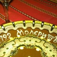 Photo taken at Молерите (Molerite) by Nenad H. on 1/5/2013
