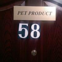 Photo taken at Pet Product by Irina 🐭 B. on 5/16/2014