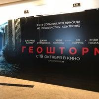 Снимок сделан в IMAX Park Cinema пользователем Oleksandr S. 10/22/2017