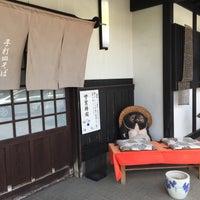 Photo taken at 出石皿そば 五萬石 福知山店 by T A. on 3/21/2016
