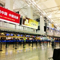 Photo taken at Guangzhou Baiyun International Airport (CAN) by Merry A. on 7/13/2013
