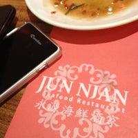 Photo taken at Jun Njan by deddy l. on 5/12/2013