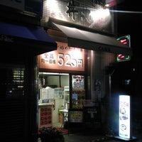 Photo taken at 丼丸 富岡八幡宮店 by Kazuhiro S. on 10/24/2012
