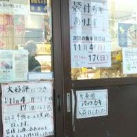 Photo taken at Osakana Tengoku by K Ta ル. on 11/2/2013