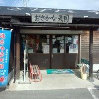Photo taken at Osakana Tengoku by K Ta ル. on 9/8/2013