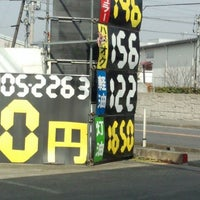 Photo taken at ベストプライス 小川店 by K Ta ル. on 3/9/2013