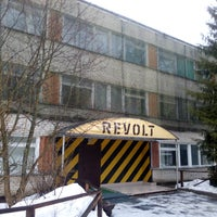 Photo taken at Пейнтбольный клуб Revolt by Антон М. on 2/28/2015