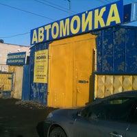 Photo taken at Ганста-ангар мойка by Михаил 🐘 Т. on 4/9/2013