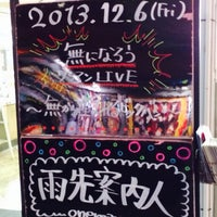 Photo taken at 下北沢 Club Que by amasamas on 12/6/2013