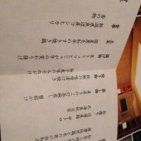 10/10/2013にSatomi A.がFIORIA aria bluで撮った写真