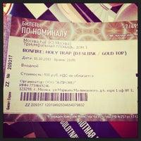 "Photo taken at Фонтан ""Апполон"" by Андрей П. on 10/9/2013"