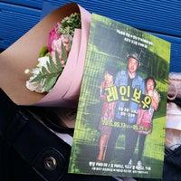 Photo taken at 아름다운 극장 by 윤석 정. on 5/16/2015