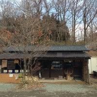 Photo taken at 山鳥の森オートキャンプ場 by さくら on 1/11/2014