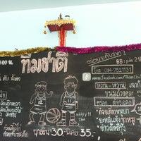 Photo taken at ร้านทีมชาติ by Lookkaew on 6/6/2013