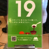 Photo taken at MOS Burger by Takaaki F. on 9/9/2017
