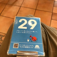 Photo taken at MOS Burger by Takaaki F. on 6/25/2017