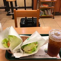 Photo taken at MOS Burger by Takaaki F. on 4/17/2017
