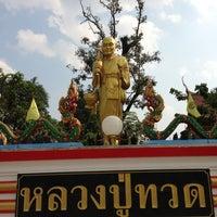 Photo taken at วัดแค (ราชานุวาส) by Supee S. on 1/11/2013