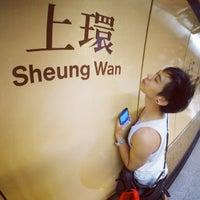 Photo taken at MTR Sheung Wan Station by sandwiz on 11/25/2012