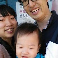 Photo taken at 은평구평생학습관 by Joungdae P. on 6/4/2014