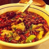 Photo taken at Jiang Shan Hui Chinese Cuisine 江山薈京川滬菜館 by Razlan M. on 1/25/2013
