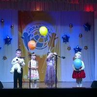 Photo taken at ДДТ «Планета» by Oleg B. on 11/5/2015
