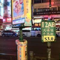 Photo taken at Mongkok Commercial Podium Minibus Stop by Jacob C. on 3/12/2013