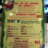Photo taken at Green River Restaurant 翠河餐廳 by Jacob C. on 7/7/2013