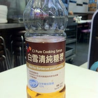 Photo taken at Sun Wui Kong Café 新匯江美食中心 by Jacob C. on 5/25/2013