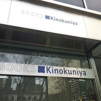 Photo taken at Kinokuniya Bookstore by Elena C. on 1/2/2013