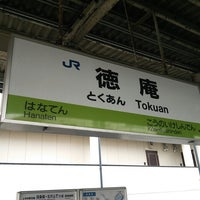 Photo taken at Tokuan Station by Akito F. on 3/23/2013