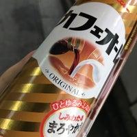Photo taken at サンクス 本厚木南口店 by 桜木ひな子 on 2/8/2018