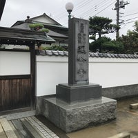 Photo taken at 延命寺 by 桜木ひな子 on 10/14/2017