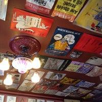 Photo prise au Café du Bourg de Four par Nick le5/28/2014