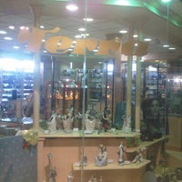 Photo taken at Terra Perfumería Local 133 by Sigal M. on 12/6/2012
