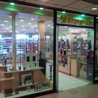 Photo taken at Terra Perfumería Local 133 by Sigal M. on 8/28/2014