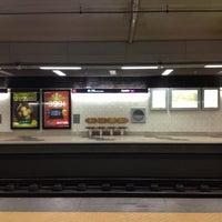 Photo taken at Metro Carnide [AZ] by Rui V. on 12/31/2012