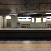 Photo taken at Metro Carnide [AZ] by Rui V. on 2/13/2013
