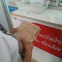 รูปภาพถ่ายที่ ไปรษณีย์ คลองถนน โดย ป๋าเดย์ P. เมื่อ 2/29/2012