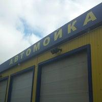 Photo taken at На автомойке by Константин Е. on 10/5/2013