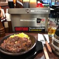 3/17/2018 tarihinde tomomi C.ziyaretçi tarafından Ikinari Steak'de çekilen fotoğraf