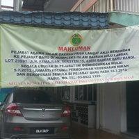 7/15/2013 tarihinde NAQSZADAziyaretçi tarafından Pejabat Agama Islam Daerah Hulu Langat'de çekilen fotoğraf