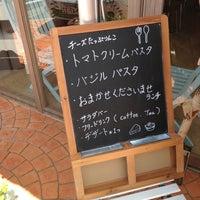 Photo taken at cafe & zakka Kiitos by zu2 on 9/4/2013